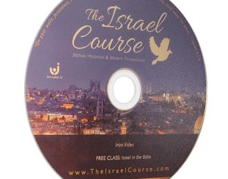 Israel in the Bible (CD)