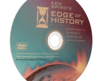 The Edge of History – Biblical Prophecy (DVD)