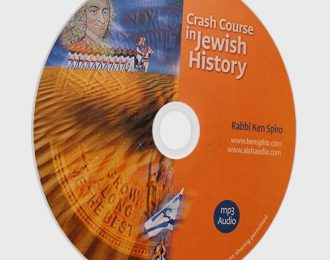 Crash Course in Jewish History MP3 Audio