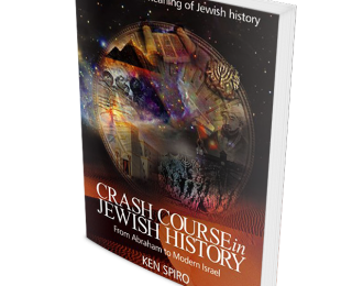 Crash Course in Jewish History – Book