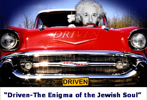 driven_einstein.min