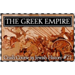 History Crash Course #27: The Greek Empire