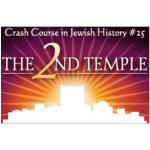 History Crash Course #25: The Second Temple