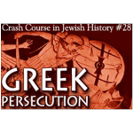 History Crash Course #28: Greek Persecution