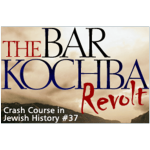 History Crash Course #37: Bar Kochba Revolt