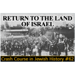 History Crash Course #62: Return to the Land of Israel