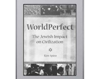 World Perfect: The Jewish Impact on Civilization (Kindle)