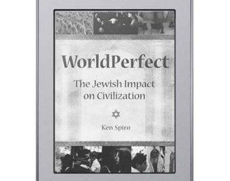 World Perfect: The Jewish Impact on Civilization (Kindle)