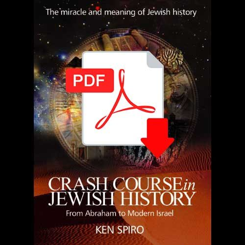 Crash Course in Jewish history PDF ebook image