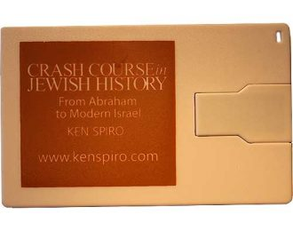 Crash Course in Jewish History FLASH DRIVE