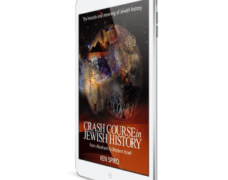 Crash Course in Jewish History – iPad/Mac Version