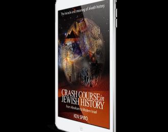 Crash Course in Jewish History – iPad/Mac Version