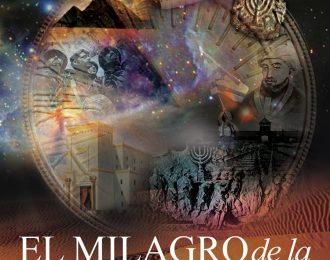 El Milagro de la Historia Judia   —  Book