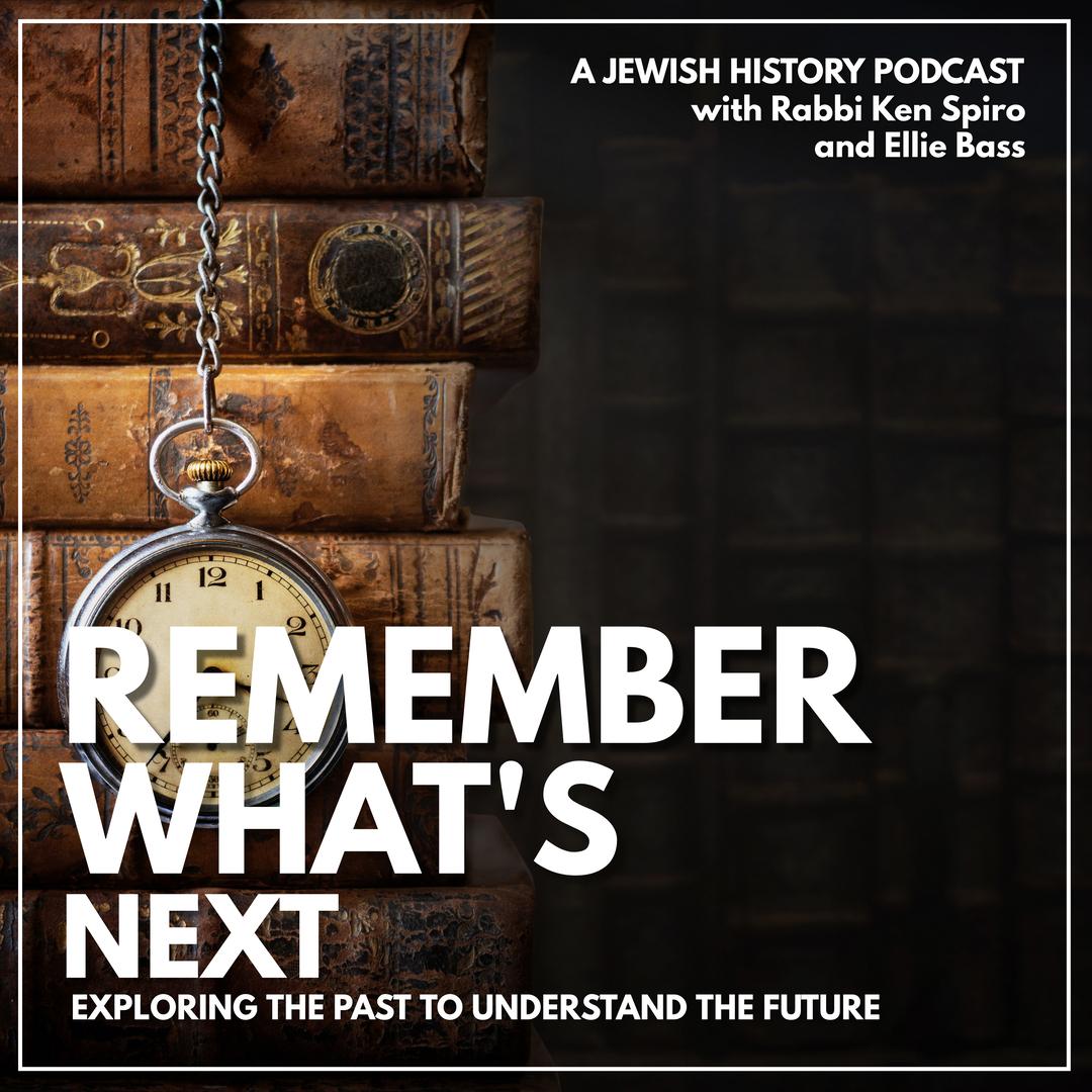 jewish_history_podcast